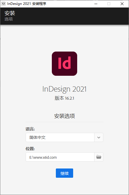 Adobe InDesign 2021特别版
